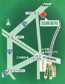 医)藤成会 加藤医院の画像・写真