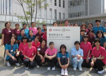 愛知県済生会リハビリテーション病院の画像・写真