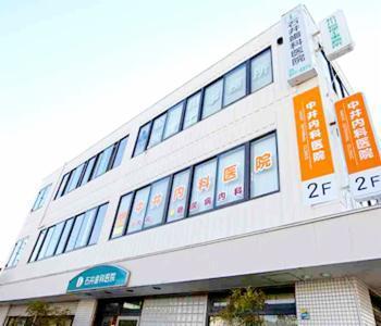 中井内科医院の画像・写真